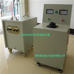 便携式低压大电流发生器价格
