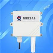 高精度温湿度传感器数显检测仪