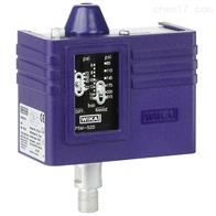 PSM-520威卡WIKA壓力開關
