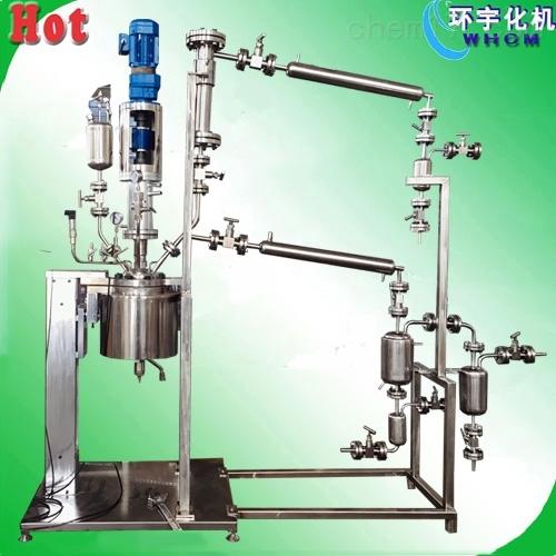 5L电加热不锈钢酯化反应釜