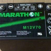 M12V70GNB蓄电池原装销售