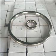 山西廠家供應金屬環八角墊片銷售價格