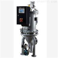 AutoFilt®RF3德国hydac贺德克自动回流冲洗过滤器