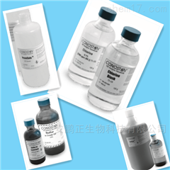 油品分析标准物质