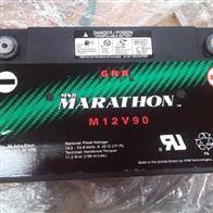 M12V90GNB蓄电池原装报价