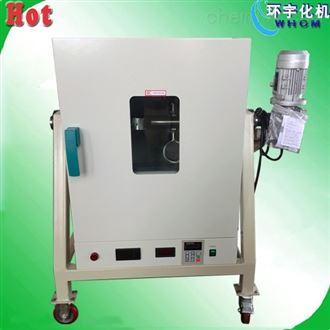 GS500ml均相反应器 实验室反应装置