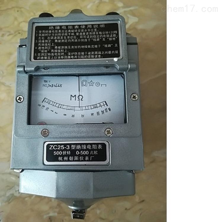重庆500V兆欧表电力承装修试资质