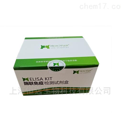 猪纤溶酶原激活物抑制因子ELISA试剂盒