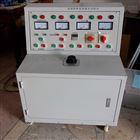 一體式高壓開關柜通電試驗臺