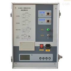 供应高压介质损耗测试仪