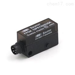 FPDK10P5130/S35A现货Baumer光电开关FPDK10型电眼