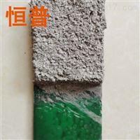齐全非膨胀型钢结构防火涂料施工标准