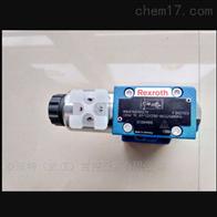 M-3SED10CK13力士乐电磁球阀