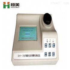 水质急性毒性测定仪
