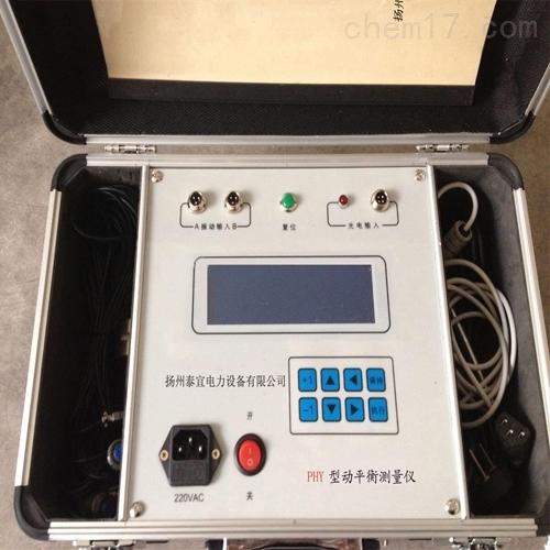 多功能动平衡测量仪