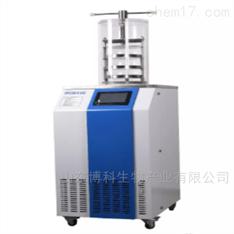 真空冷冻干燥机BK-FD18S