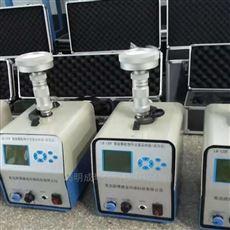 LB-120F(GK)李工推荐高负压型智能颗粒物采样器