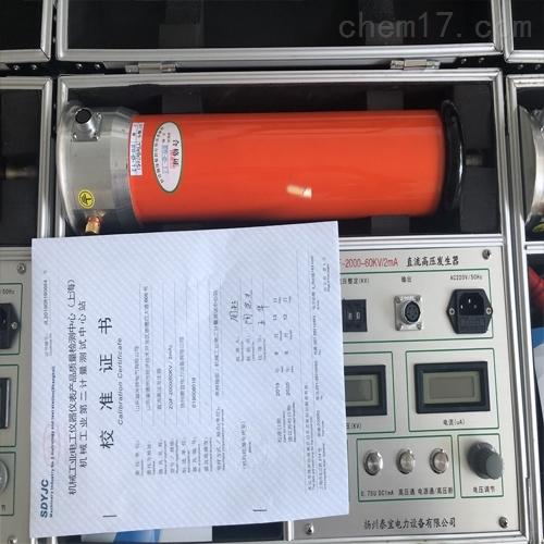 承装修试类仪器80KV/2mA直流高压发生器