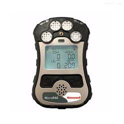 PGM2680PGM-2680 MicroRAE便携式四气体检测仪