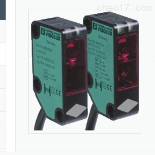 分析P+F对射型光电传感器相关应用