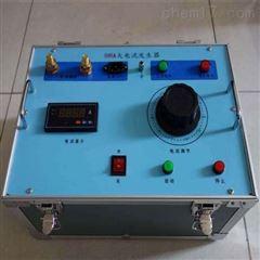 低压大电流发生器
