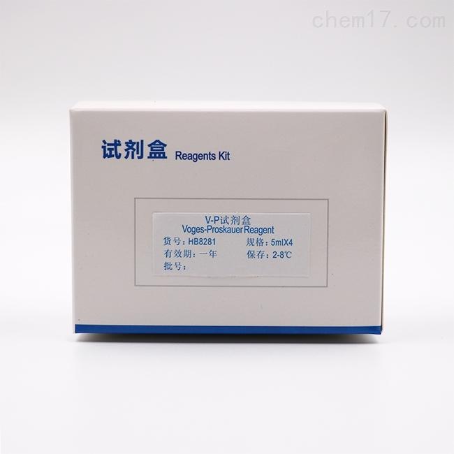 V-P试剂盒