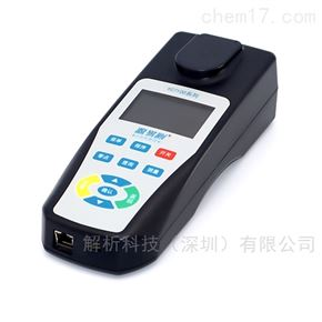 YC7100- VP便携式挥发酚测定仪