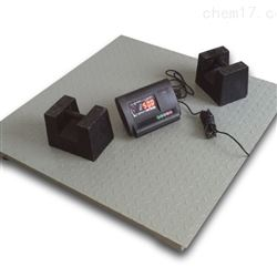 带模拟量输出电子地磅