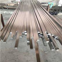 2507不锈钢方钢