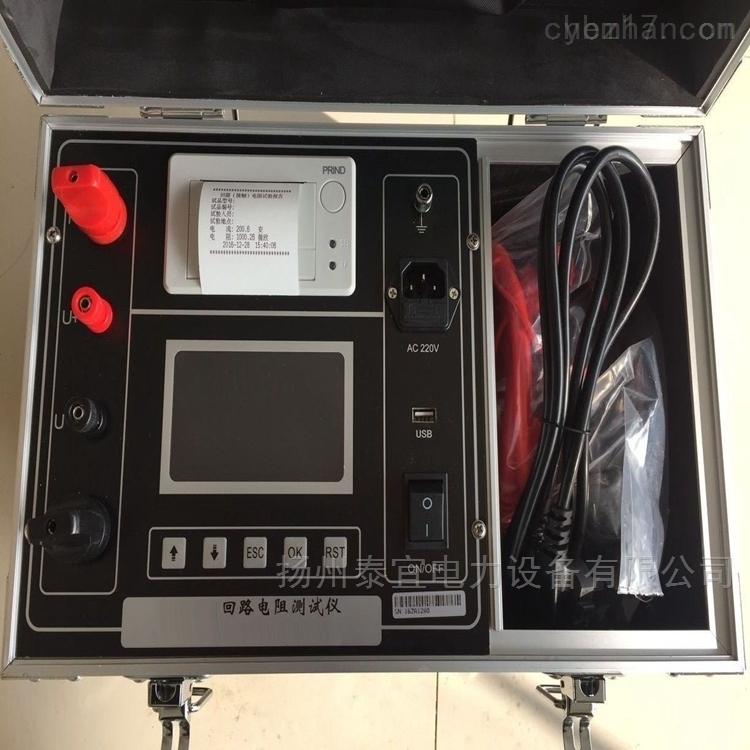 泰宜大功率智能回路电阻测试仪