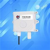 甲烷传感器检测仪