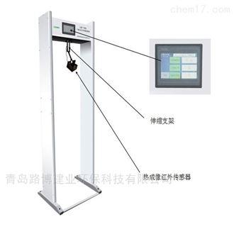 防护用门框式红外测温仪