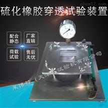LBTZ-27型防水卷材真空穿透試驗裝置試驗方式