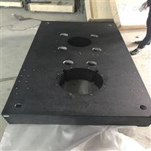 大理石平台打孔、维修、开槽定制