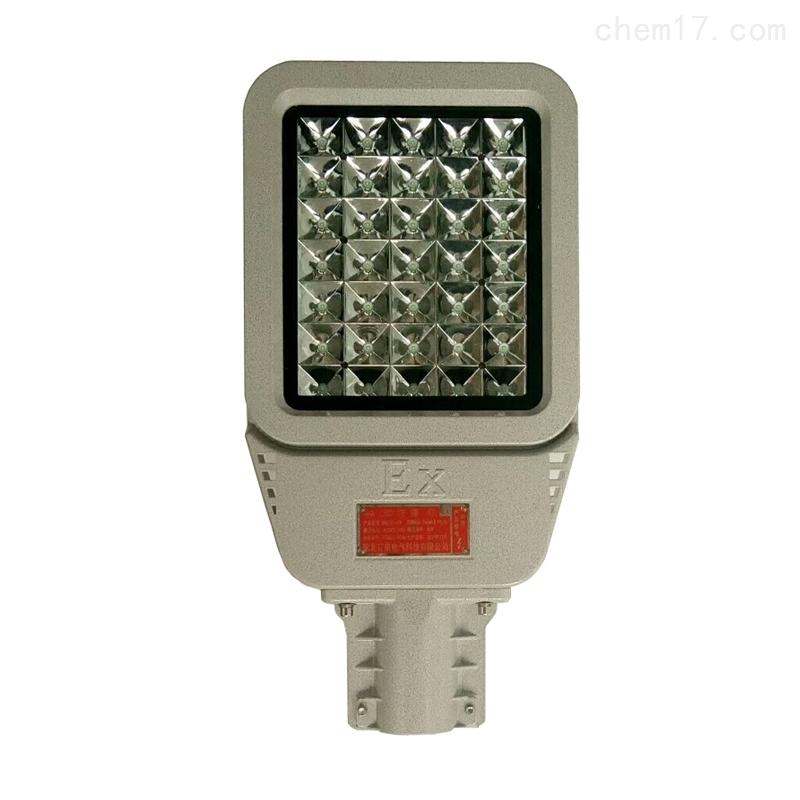 加油站燃气站防爆路灯头LED80瓦60W