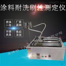 LBTZ-36型防水塗料耐洗刷測定儀刷子刷架總重量450g