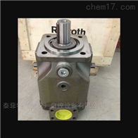 A4VSO40DR/10R-PPB13N00德国REXROTH力士乐轴向柱塞泵现货价格