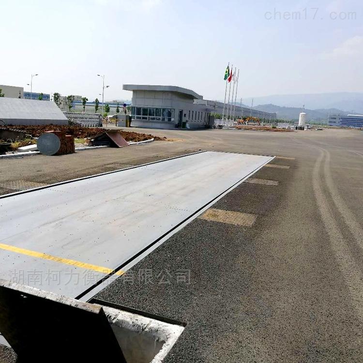 20米120吨地磅