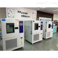 KD-2P可程式恒温恒湿试验机产品