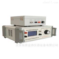 涂层(涂料)体积表面电阻率测试仪