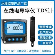 T3030-G在线高温电导率仪