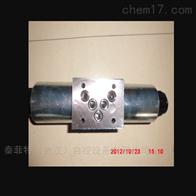 4WE10E50/EG24N9K4/M供应力士乐电磁换向阀