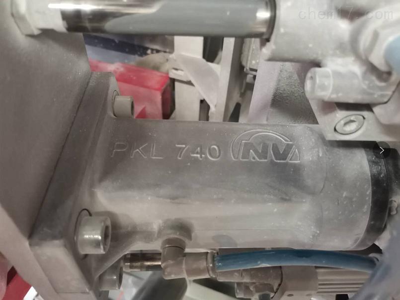 NV振动器代理Netter激振器PKL 740/6原厂报