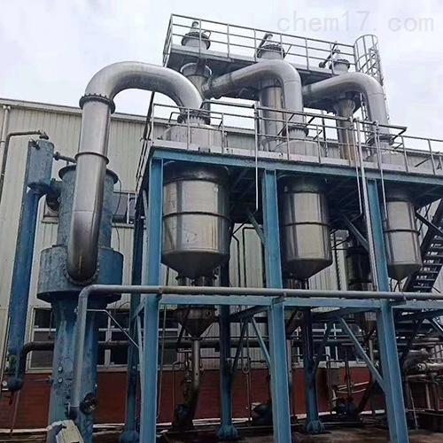 25吨三效降膜浓缩蒸发器八成新