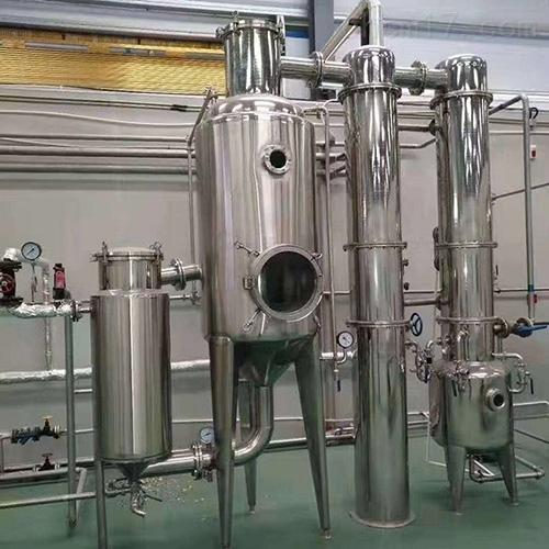 二手25吨三效降膜浓缩蒸发器九成新