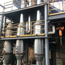 二手单效2吨蒸发器厂家推荐