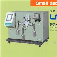 日本纳米气流分级机粉碎机研磨机