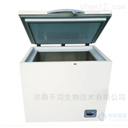 BDF-40H100低温冷藏箱厂家直销