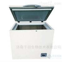 BDF-40H100低温冷藏箱*