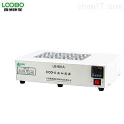 COD恒溫加熱器生產廠家